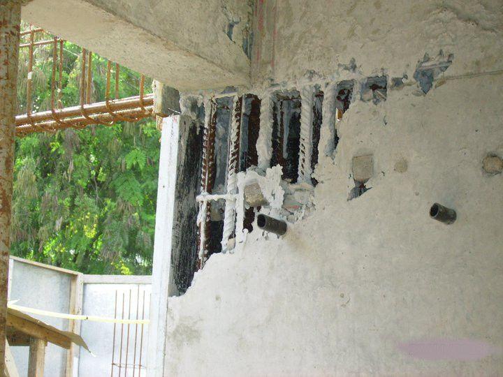 Nicho de concretagem ou bicheira - Falhas de concretagem que ocasionam buracos no concreto, devido, principalmente, à falta de vibração.  Leia mais em: http://www.ecivilnet.com/dicionario/o-que-e-nichos-de-concretagem.html