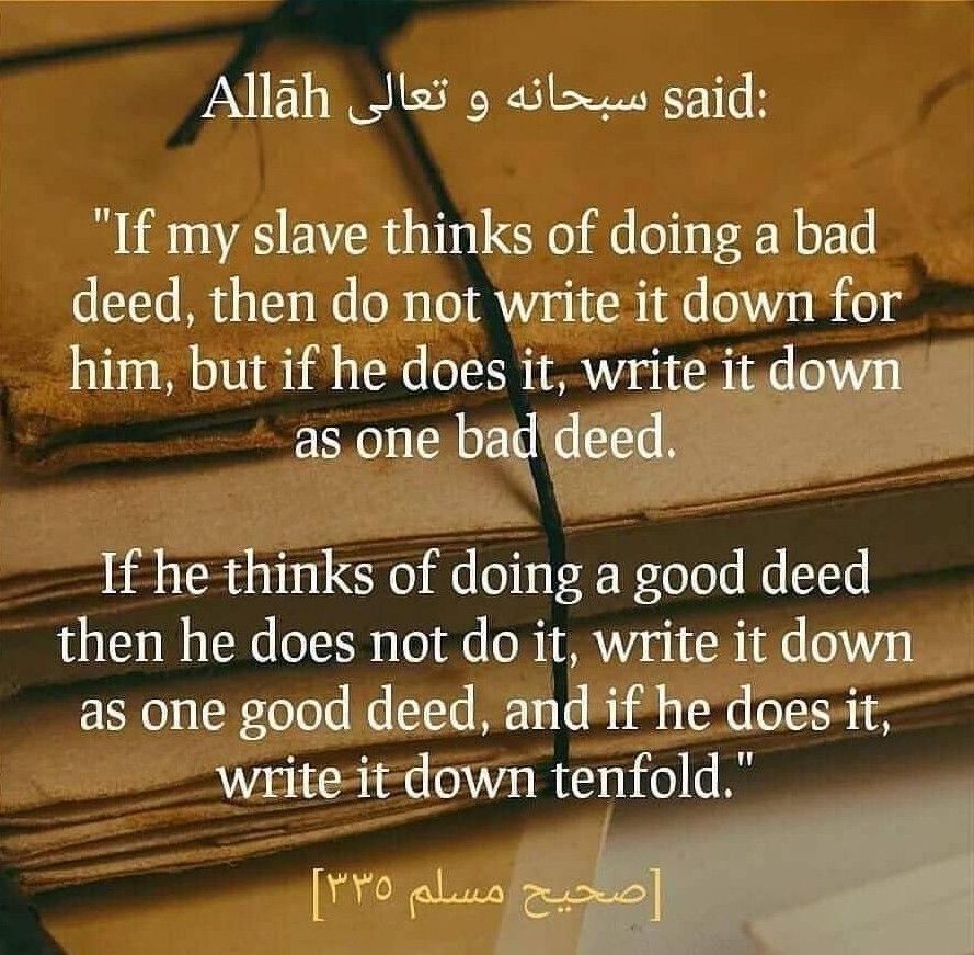 Subhanallah Bad Deed Write It Down Sayings