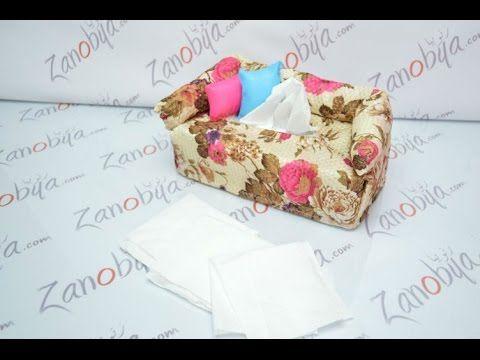 9/ خياطة تلبيسة لعلبة المناديل how to make cover for Tissue paper - YouTube