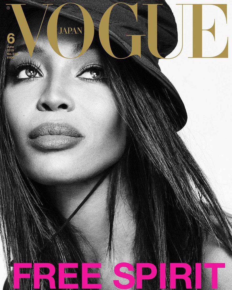 Naomi Campbell For Vogue Magazine Japan June 2019