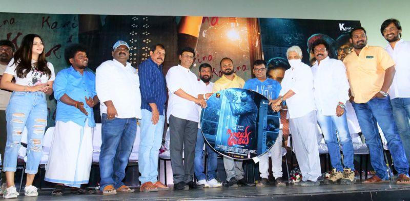 Director K. Bhagyaraj Speech @ Naaye Payae Movie Audio Launch