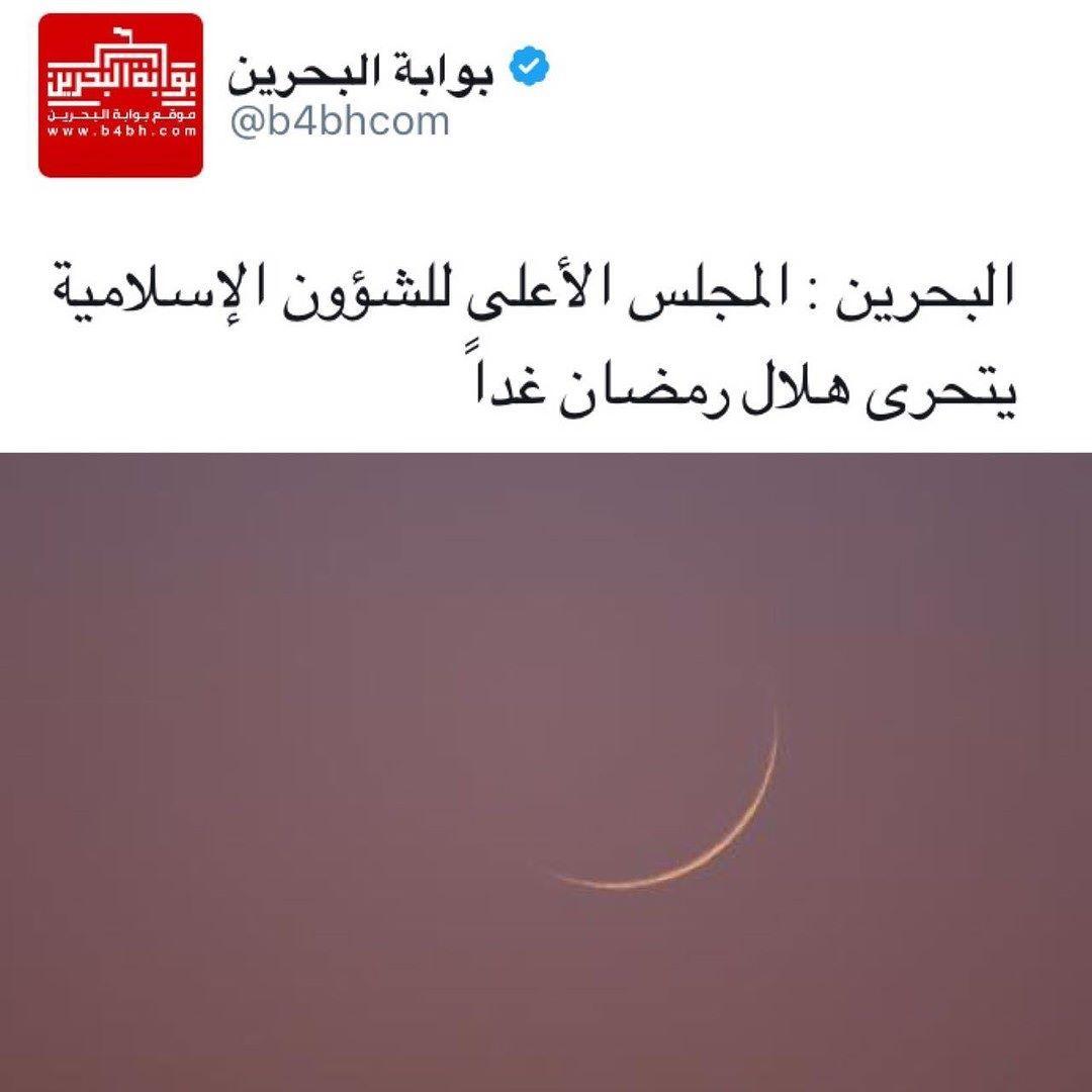 فعاليات البحرين Bahrain Events السياحة في البحرين Tourism Bahrain Tourism In Bahrain Tourism Tra Incoming Call Screenshot Arabic Calligraphy Calligraphy