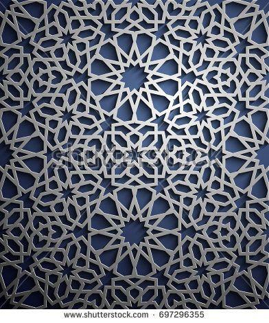 islamic ornament vector persian motiff 3d ramadan islamic round pattern elements geometric circular ornamental arabic symbol vector blue background