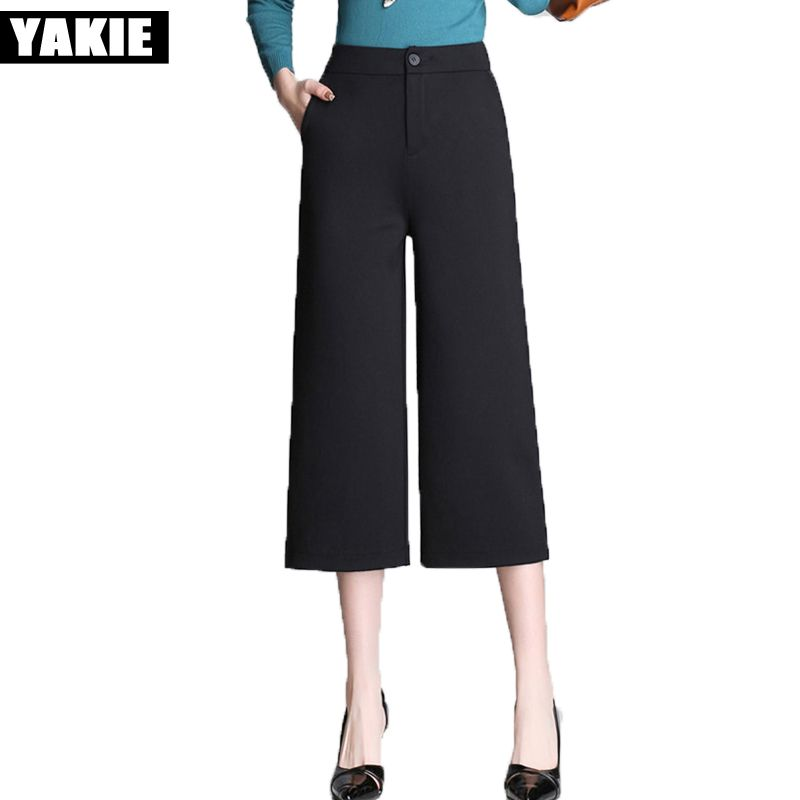 High Waist Wide Leg Pants Women Ankle Length Trouser Office Pant Formal Loose Casual