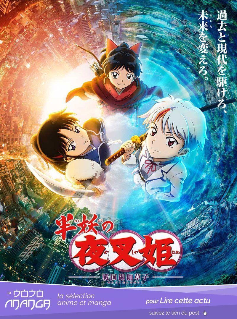 Il a été annoncé par  le site officiel  que le manga  Inu Yasha  va avoir un ...  Actualité publié sur le Dojo Manga - Suivez nous également sur Twitter, Pinterest et Facebook