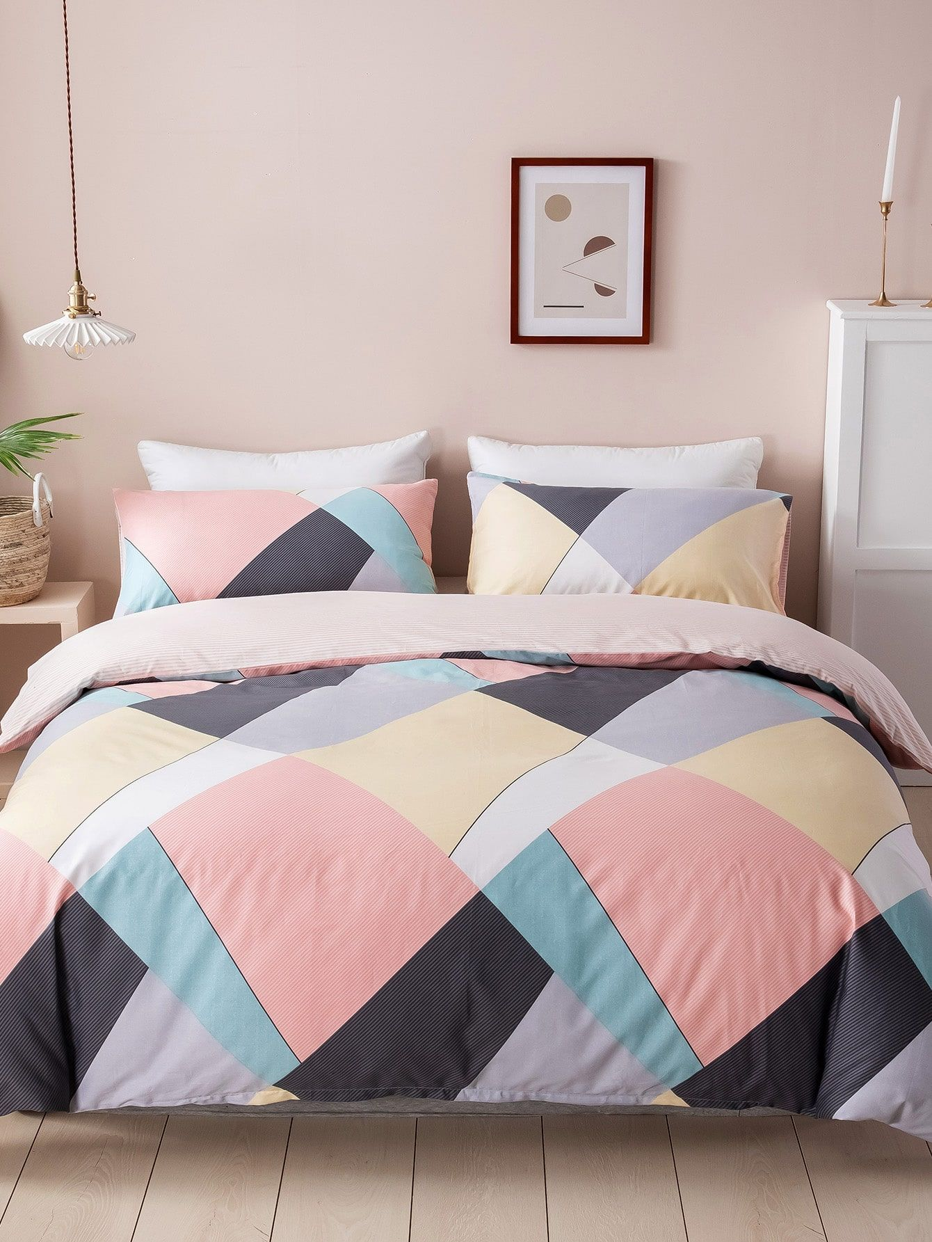 Colorblock bedding set without filler in 2020 bedding