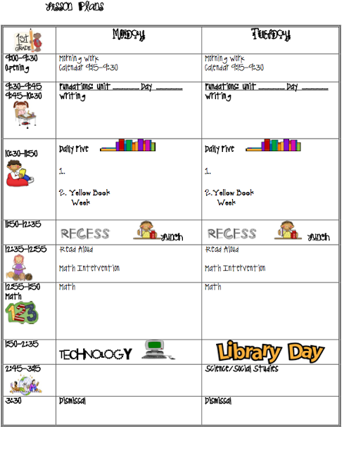 I Love First Grade Lesson Plans Education Pinterest Lesson