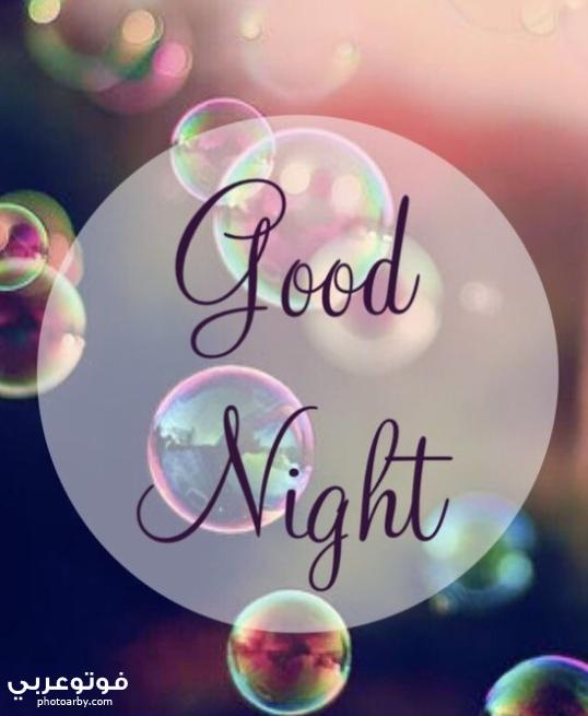 احلي كلمات مساء الخير 2021 رسائل مسائية معبرة In 2021 Lovely Good Night Christmas Bulbs Instagram Posts