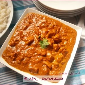 كاري الدجاج اللذيذ أضيفت بواسطة أصايل أحمد الأطباق الرئيسية Indian Food Recipes Cooking Recipes