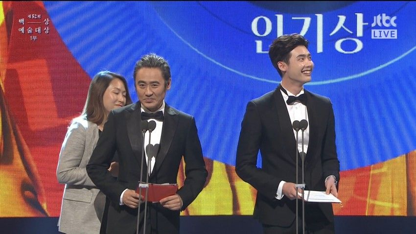 Lee​ Jong Suk - 52nd Baeksang​ Arts​ Awards 2016.06.03 Cr. Logo