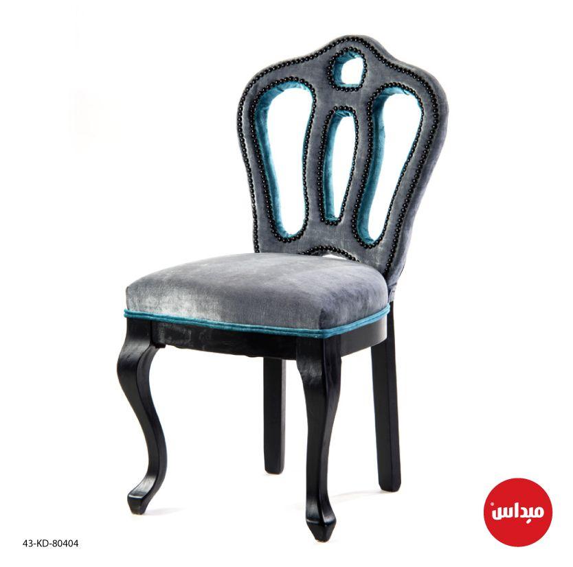 تجديد كراسي طاولة السفرة سيشعرك بأنك جددت كل الغرفة ميداس ديكور أثاث Furniture Timeless Classic Dining Chairs