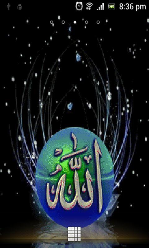 Allah Wallpaper 3d Allah Wallpaper Allah Love Wallpaper For Mobile