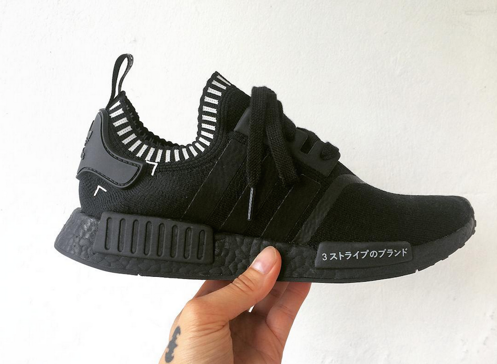 The Black Adidas Boost NMD Runner Looks Completely Badass