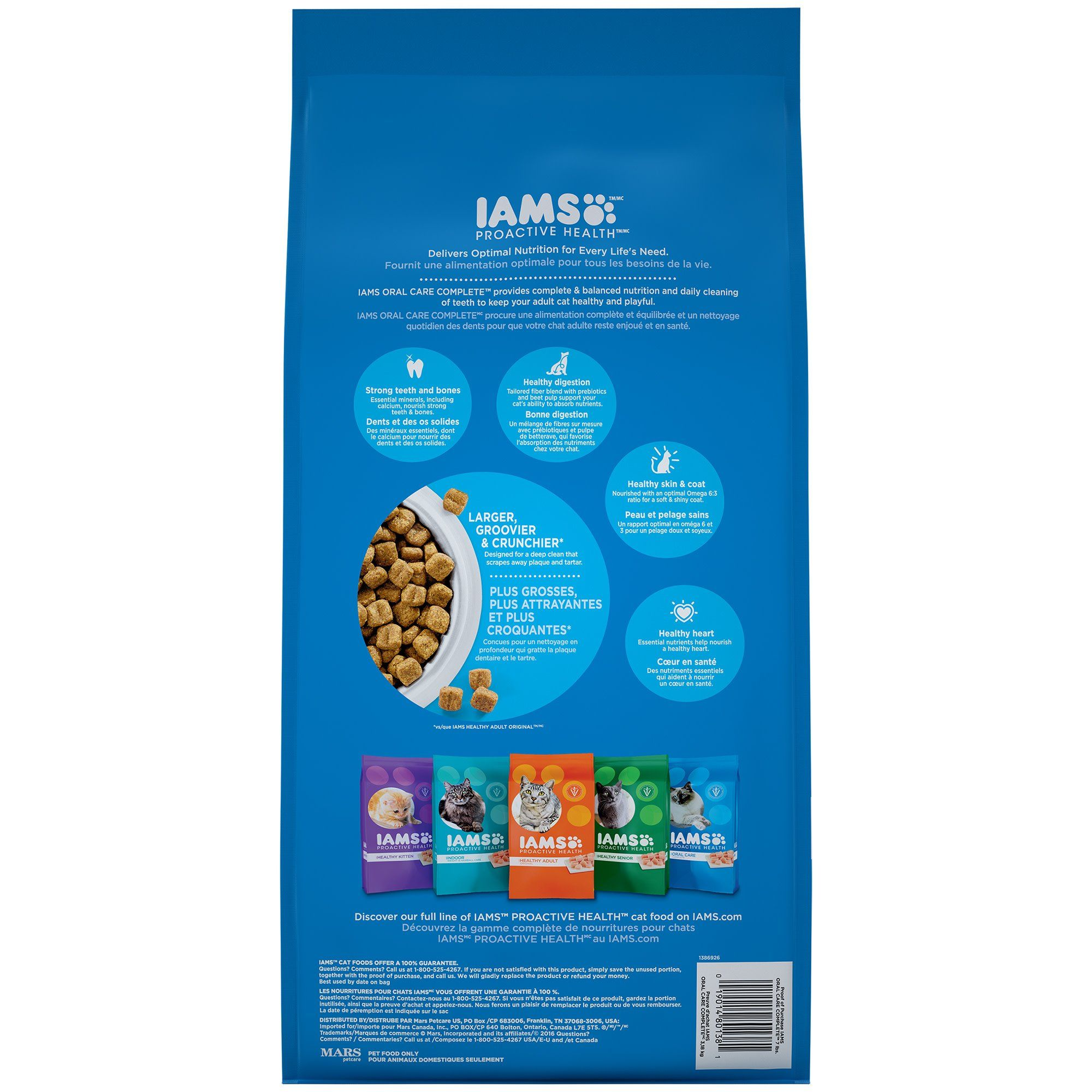 Iams proactive health oral care complete dry cat food 7