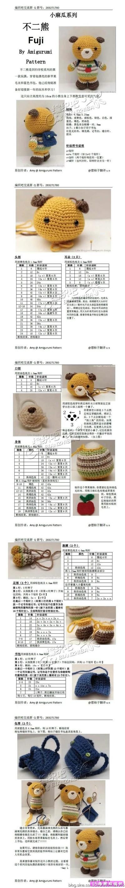 堆糖-美好生活研究所 | amigurumis | Pinterest | Patrones, Amigurumi ...