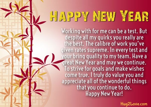 Business Clients New Year Wishes New Year Wishes Images Business New Year Wishes New Year Wishes