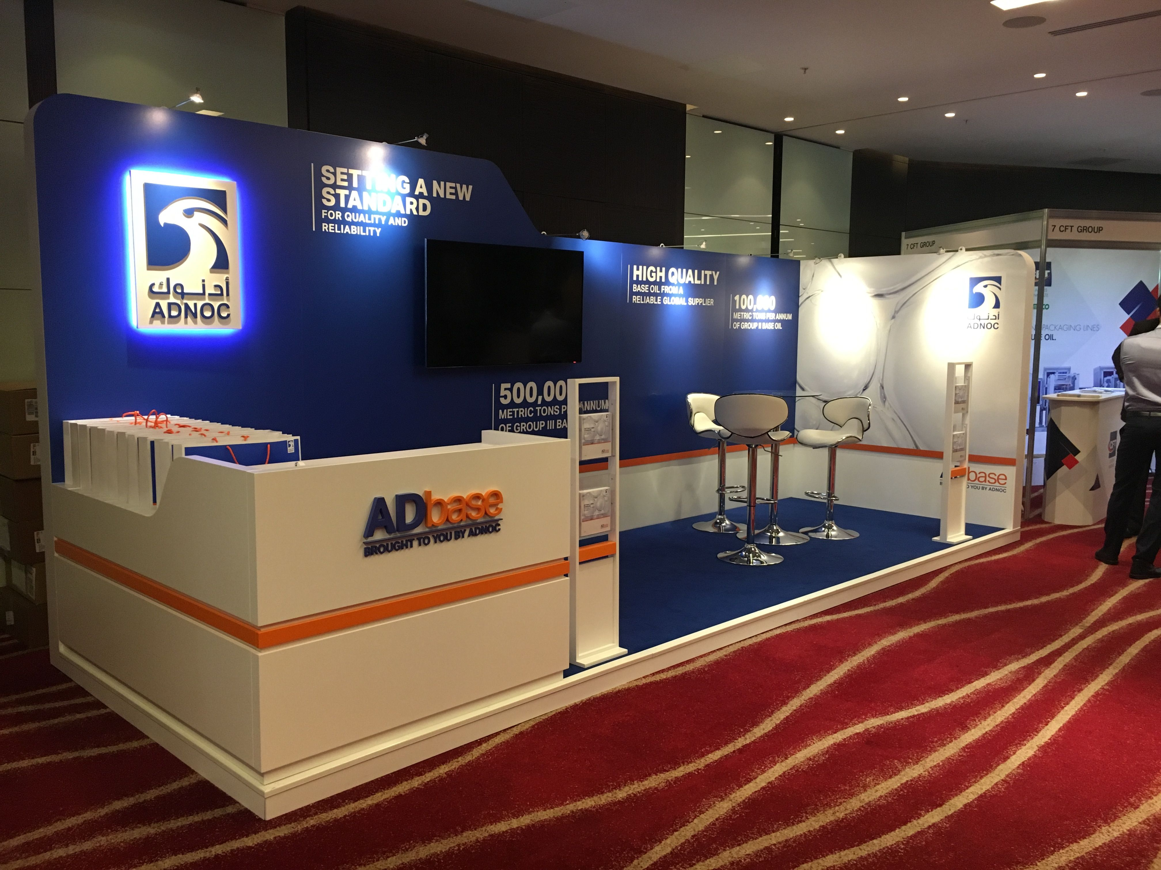 Custom Exhibition Stand Yet : Small but high spec finished exhibition stand spray finished