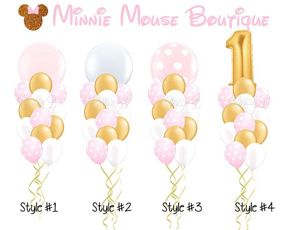 Pink and Gold Giant Balloon Bouquet (MINNIE MOUSE BOUTIQUE Theme) Giant 36 In. Balloon Mixed w/ 12 Latex -Birthday Balloons, Minnie Boutique