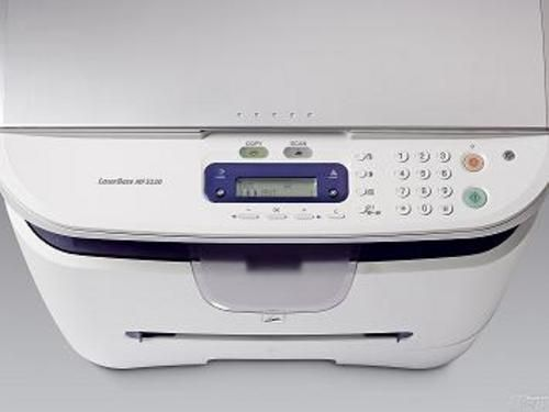 CANON LASERBASE MF3220 SCANNER DRIVER DOWNLOAD (2019)
