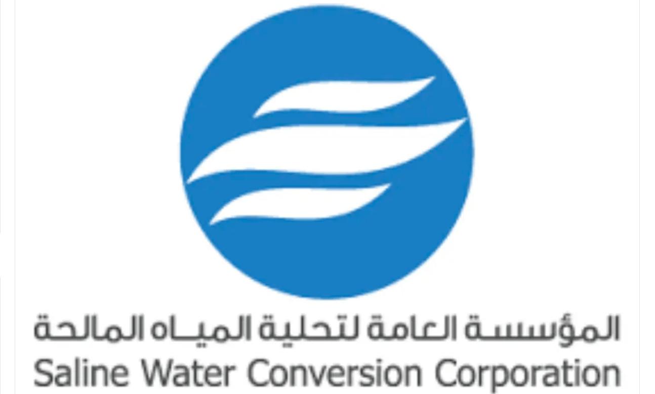 المؤسسة العامة لتحلية المياه تعلن عن فتح باب التقديم في برنامج خبرة British Leyland Logo Saline Water Vehicle Logos