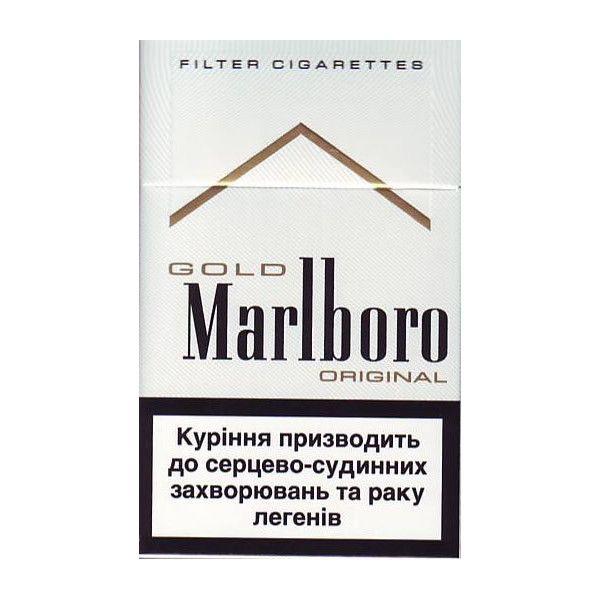 Marlboro Cigarettes | Achat Marlboro, Camel, Gauloises, Gitanes. Vente cigarettes. found on Polyvore