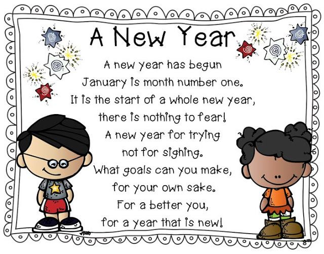 Poems on Happy New Year 2018 | Happy New Year Wallpapers in 2018 ...