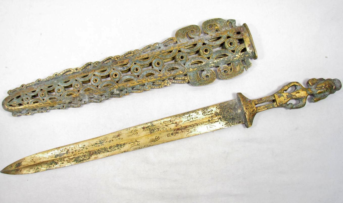 Chinese Qing Dynasty Old bronze handmade Dragon Weapon hidden weapon sword