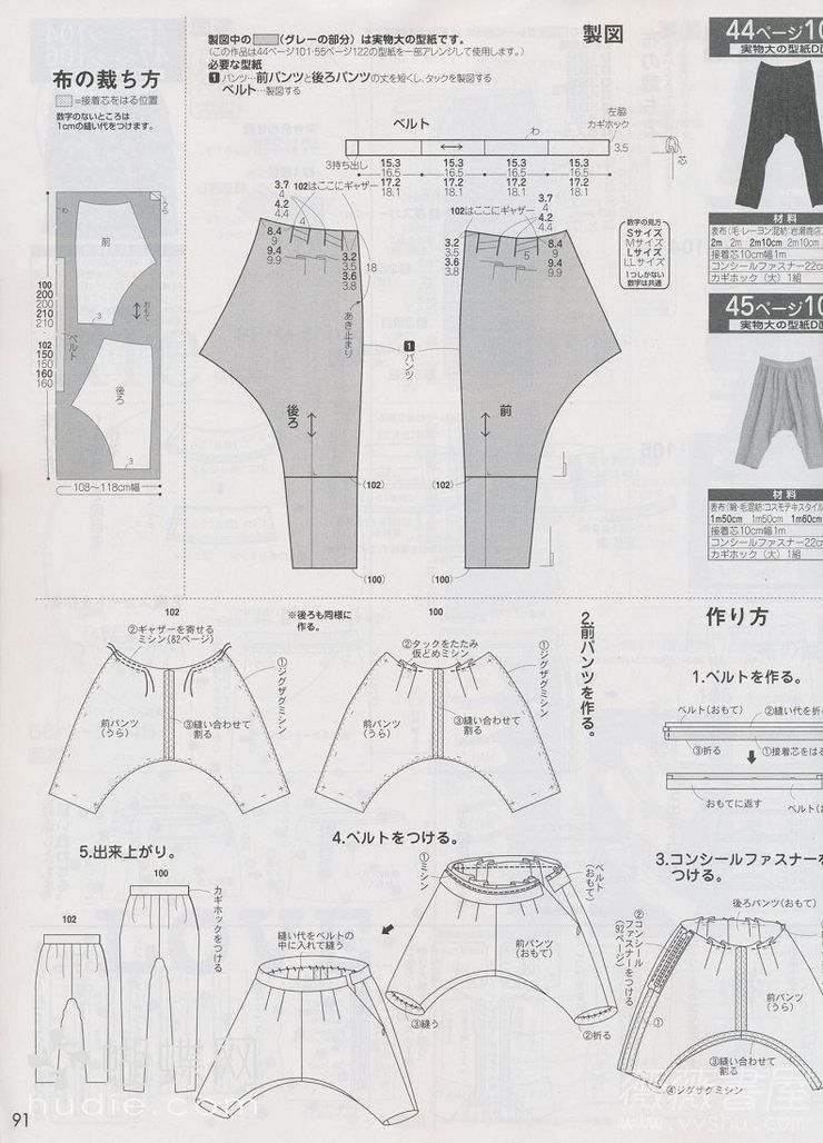 harem pants pattern instructions � projects to try pinte�