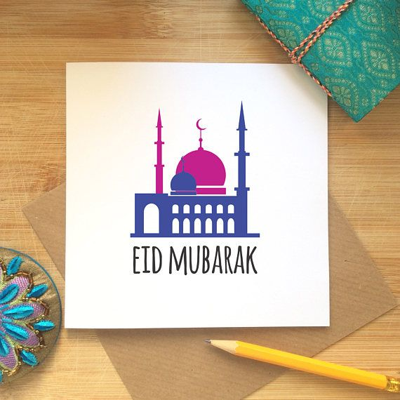 Islamic Greeting Card Eid Celebrations Eid Mubarak Card