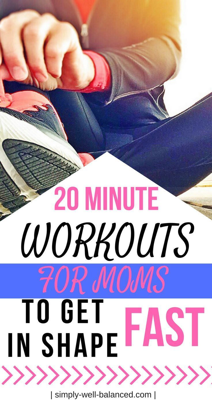 The perfect solution to fitting in a workout as a busy mom. Sneak in a 20 minute workout and get rea...