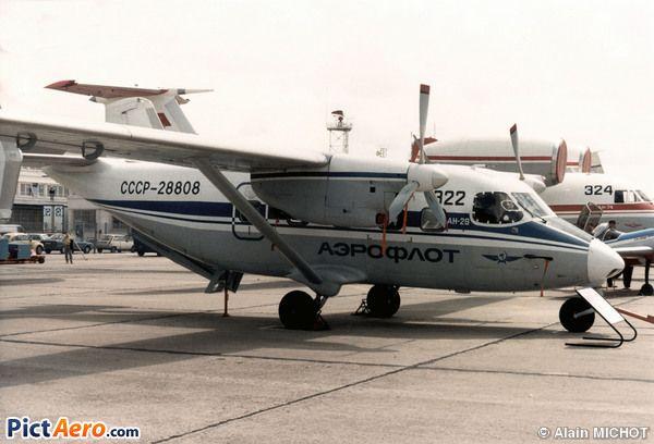 14 August 1987 - an An-28 (CCCP-28741) Suffered a hard landing in Ust-Nem, Soviet Union. No fatalities.