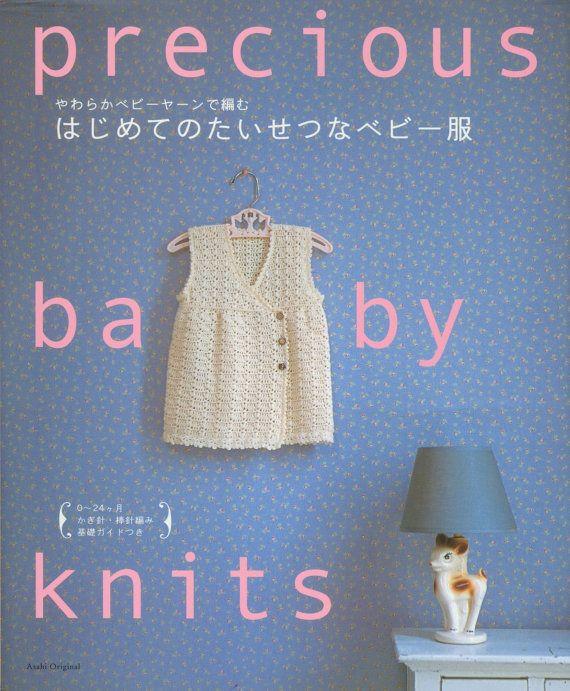 eBook Precious Baby Knits - KC06