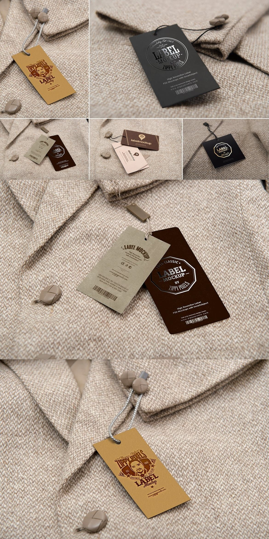 Clothing Label Mockups — Adobe Photoshop #apparel #presentation