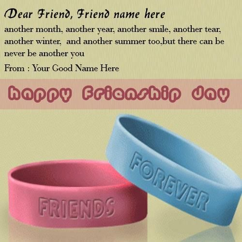 Friendship Day Greeting Cards With Name Edit Friendship Day