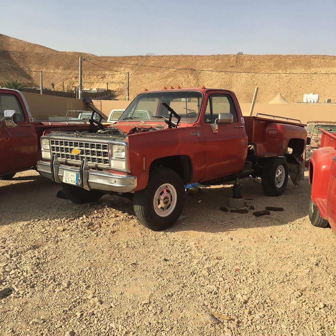 Gmc Chevrolet Ford جمس شفر فرت فورد قديم كلاسيك 1976 1977 1978 1979 1980 1990 454 400 350 6letar Ls1 460bigbloc Classiccar Classic T Chevy Trucks Trucks Chevy