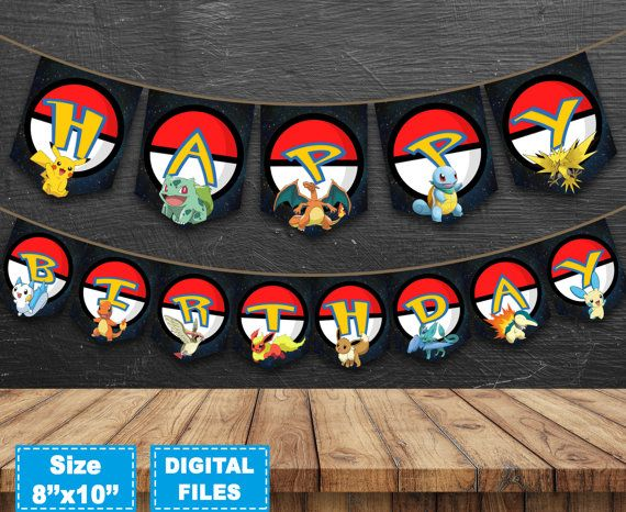 Pokemon go banner, pokemon birthday banner, pokemon party ...
