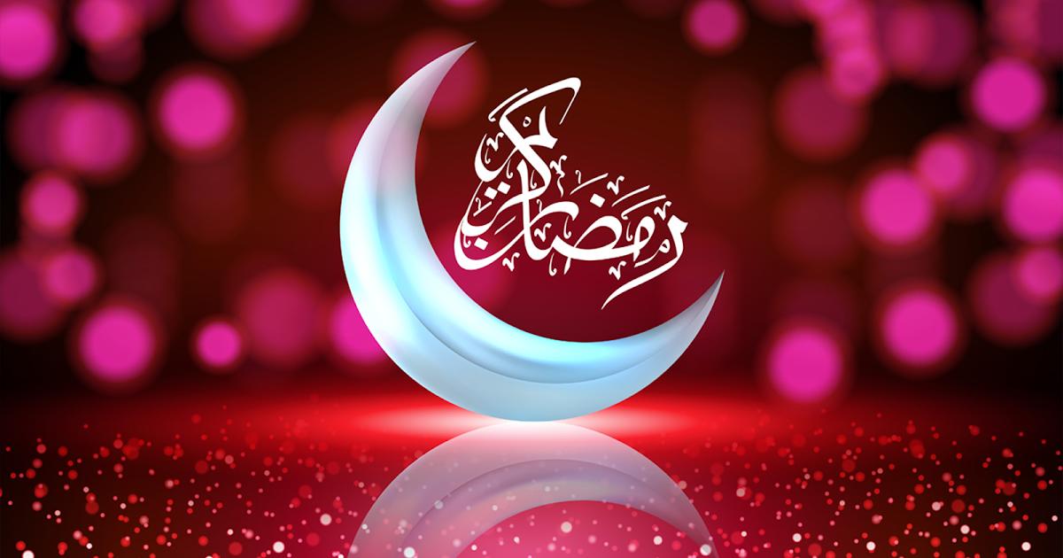 Beautiful Ramadan Kareem Greetings Card Crescent Moon Ramadan Kareem Ramadan Greetings Ramadan Kareem Vector