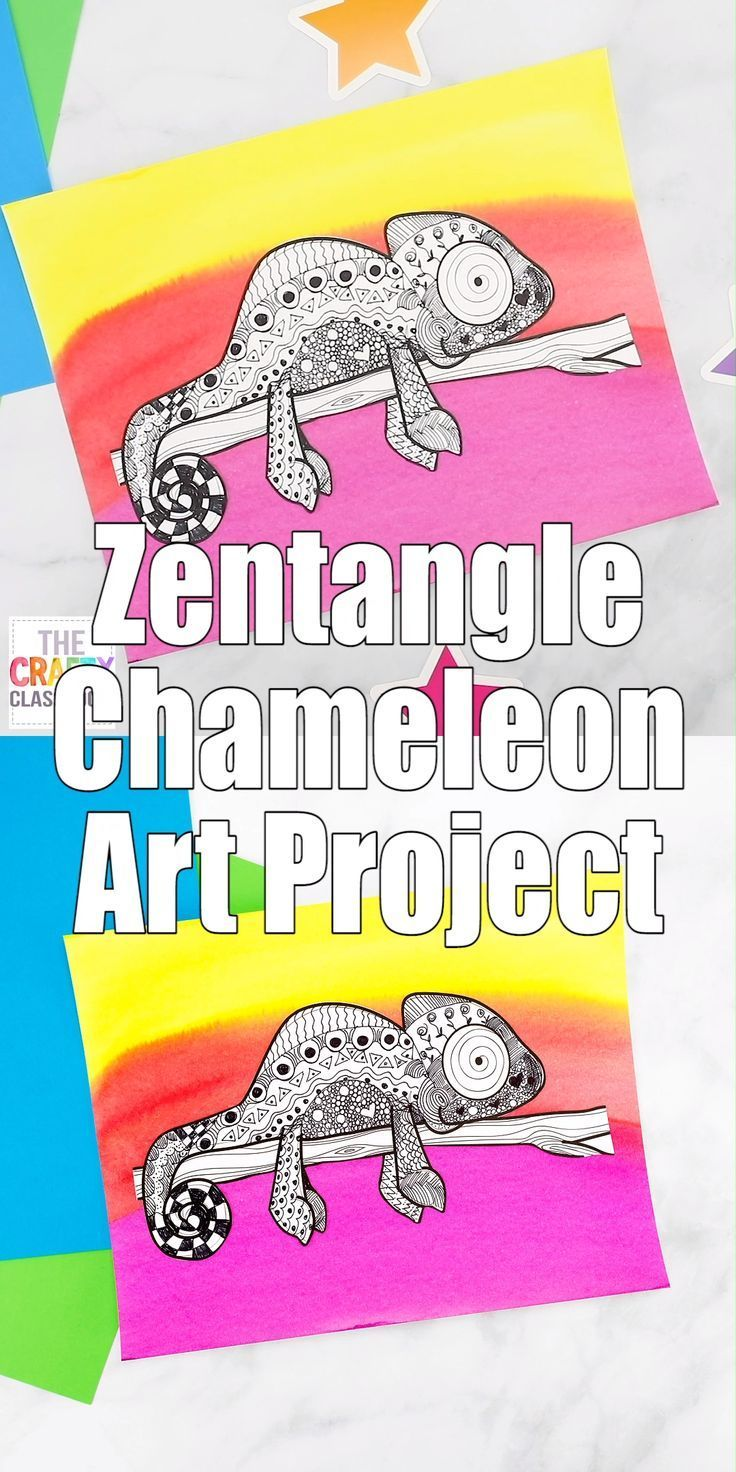 Chameleon Art Project for Kids!
