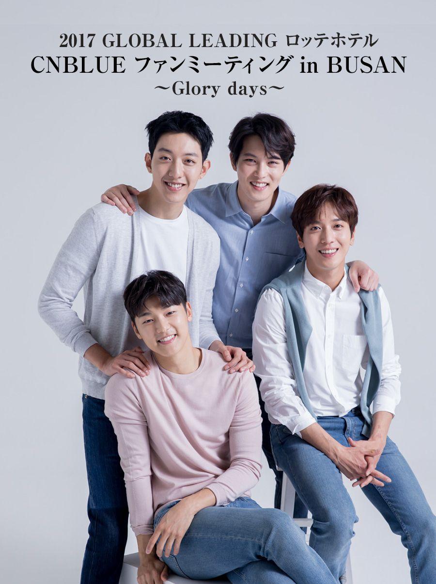 ドキドキ ハラハラした600人限定のハイタッチは9月に開催されるcnblue ファンミーティング In Busan Glory Days では先着順 カン ミンヒョク ロックバンド ヨンファ