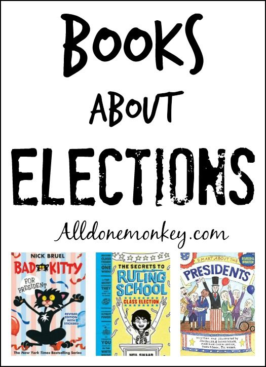 Books About Elections All Done Monkey Blog Pinterest Books