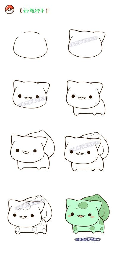 Pokemon How To Draw Dessin Pikatchu Dessin Dessin Et