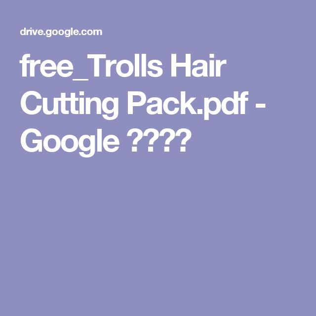free_Trolls Hair Cutting Pack.pdf - Google 雲端硬碟