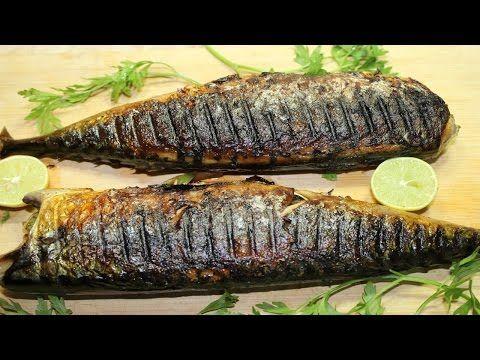 طريقة عمل السمك الماكريل المشوي Grilled Mackerel Youtube Grilled Mackerel Stuffed Peppers Mackerel
