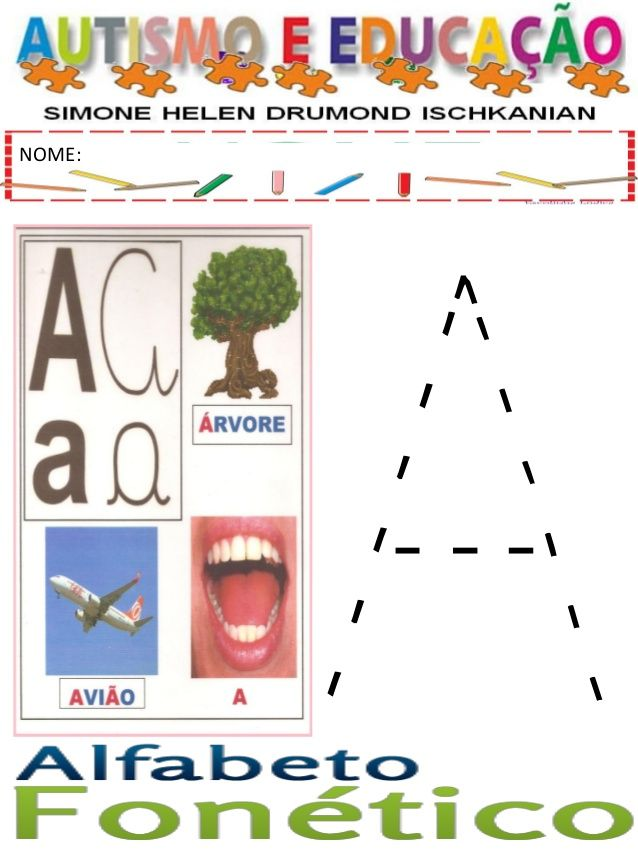 Preposition In Learn In Marathi All Complate: Pin On Atividades Jardim