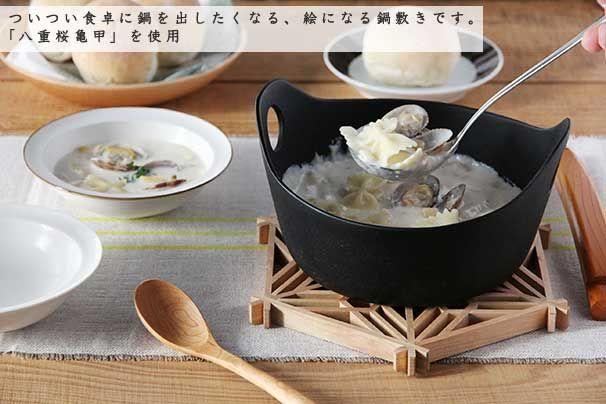 組子鍋敷き・コースター (猪俣美術建具店)   その他の食卓の道具   cotogoto