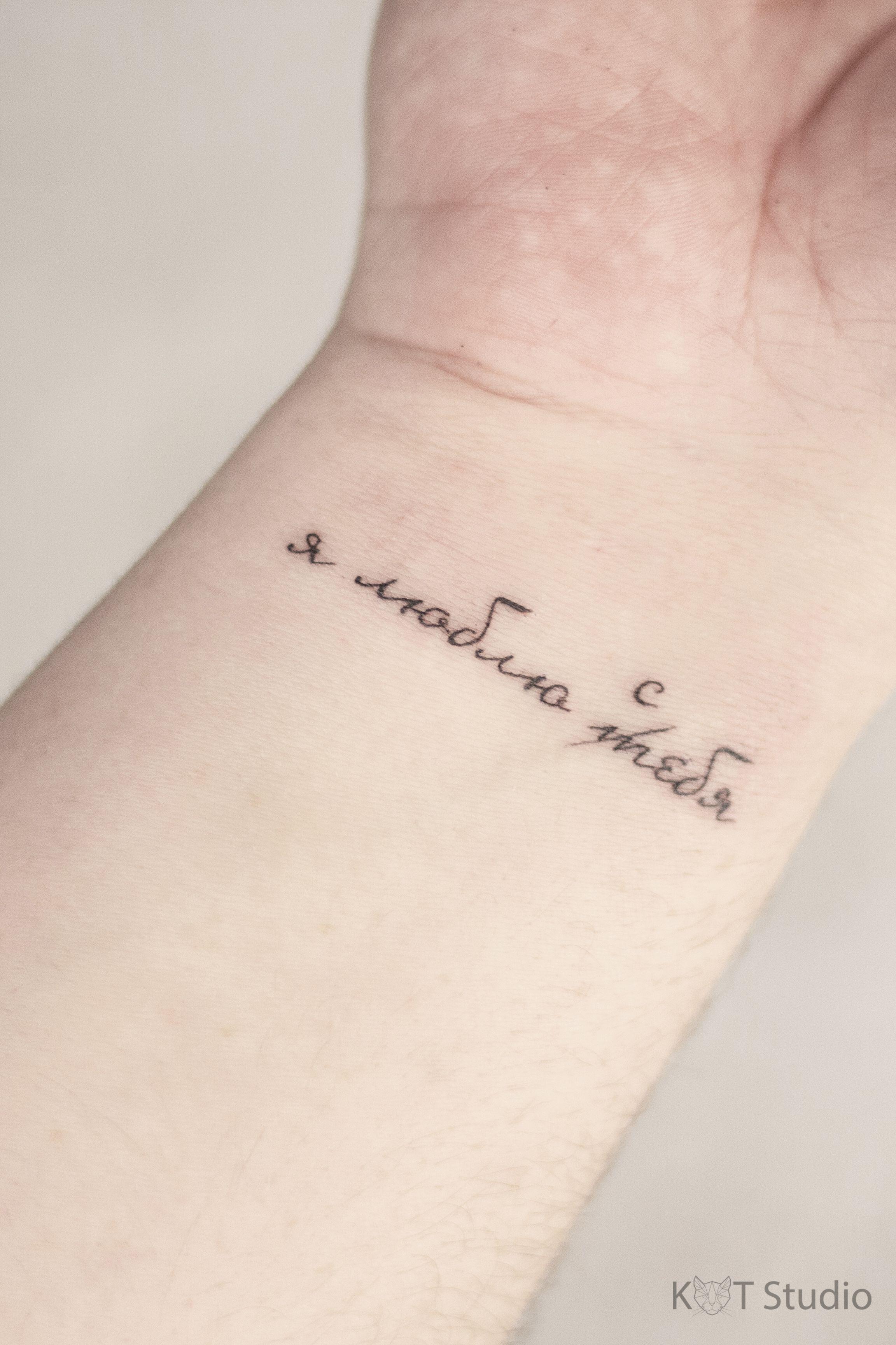 тату надписи всегда были очень популярны выбираешь тату надписи с