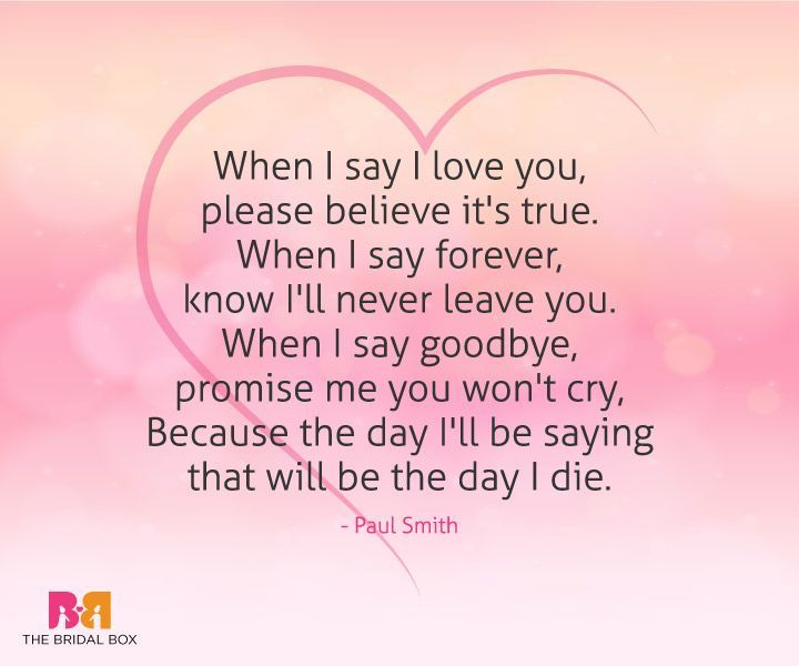 True Love Will Be There In Your Life And That Will Be