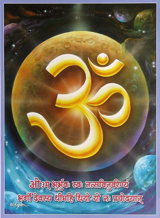 OM representa o Universo inteiro - Passado, Presente e Futuro.