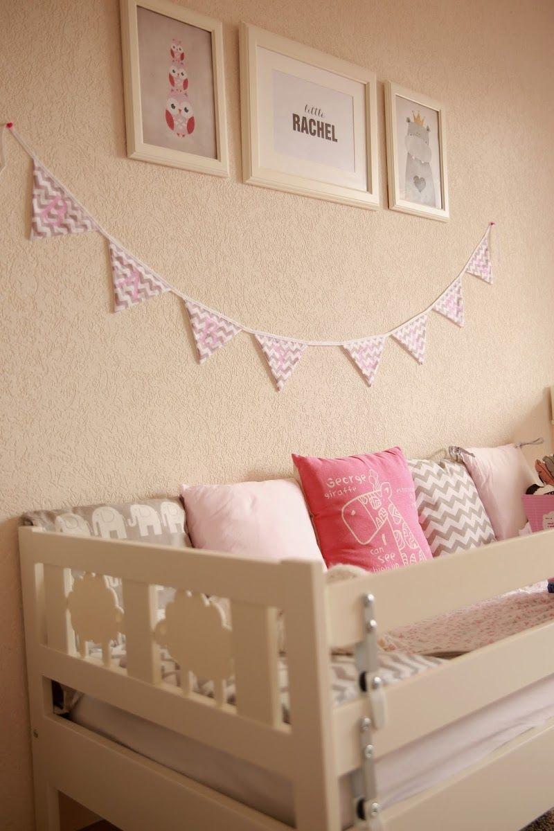 DEUX SOEURS | UN AGENDA Chambre de petite fille de 2 ans / Toddler ...