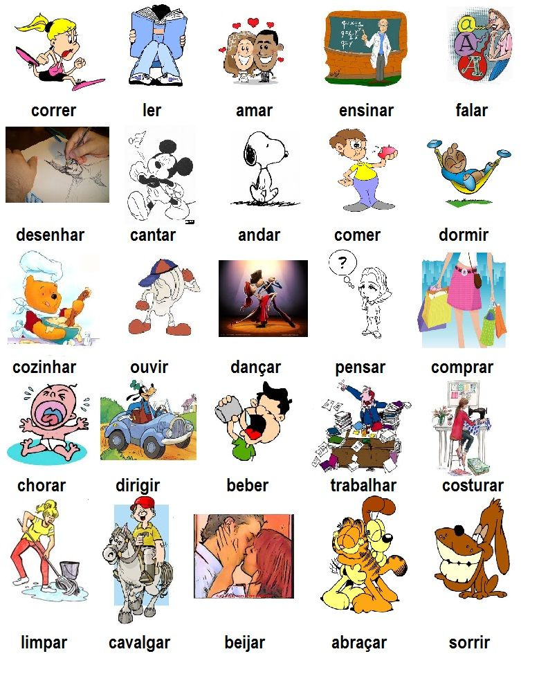 Português Para Estrangeiros Aula De Português Palavras Cruzadas Para Imprimir Verbos Português